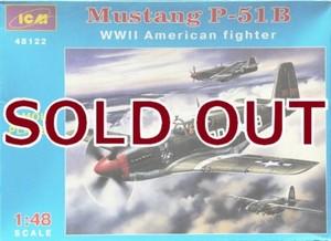 1/48 P-51B ムスタング