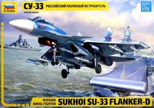 1/72 スホーイ Su-33 ロシア海軍戦闘機