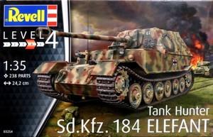 1/35 ドイツ Sd.Kfz.184 エレファント 重駆逐戦車