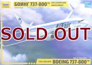 1/144 ボーイング 737-800