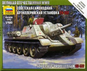 1/100 SU-122 自走砲