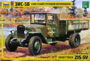 1/35 ZIS-5V ソビエト輸送トラック