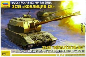 1/72 2S35 コアリツィヤ-SV 152mm自走榴弾砲