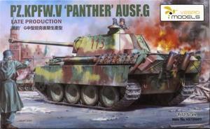 1/72 ドイツ V号戦車 パンターG型 後期型