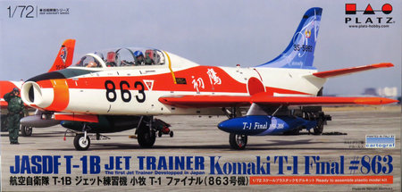 1/72  航空自衛隊 T-1B ジェット練習機 小牧 T-1 ファイナル (863号機)
