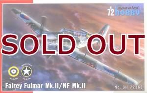 1/72 フェアリー・フルマーMk.II/NF Mk.II夜間戦闘機