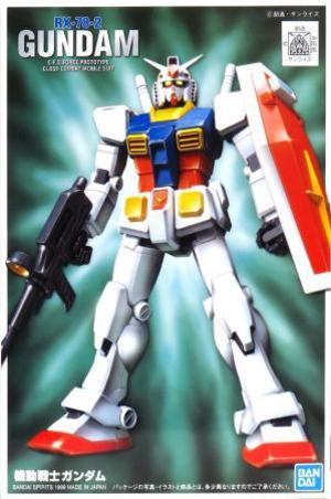 FG RX-78-2 ガンダム
