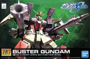 HG GAT-X103 バスターガンダム