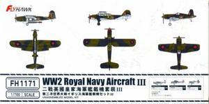 1/700 WW.II イギリス海軍艦載機セット III