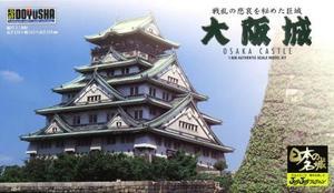 1/800 JoyJoyコレクション 大阪城