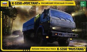 1/35 KAMAZ 5350 `ムスタング` ロシア6輪式軍用車