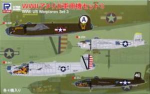 1/700 WWII アメリカ軍用機セット 3