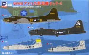 1/700 WWII アメリカ軍用機セット 4