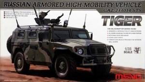 1/35 ロシアGAZ-233014 STS 高機動装甲車タイガー
