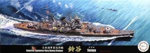 1/700 日本海軍重巡洋艦 鈴谷 (昭和17年)