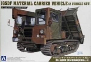 1/72 陸上自衛隊 資材運搬車(2両セット)