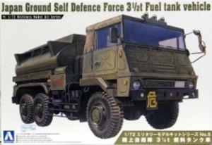 1/72 陸上自衛隊 3 1/2t 燃料タンク車