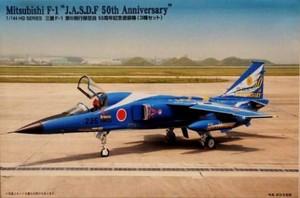 1/144 三菱F-1 第6飛行隊 空自50周年記念塗装機 (3機セット)