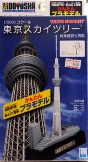 1/3000 かんたんプラモデル 東京スカイツリー