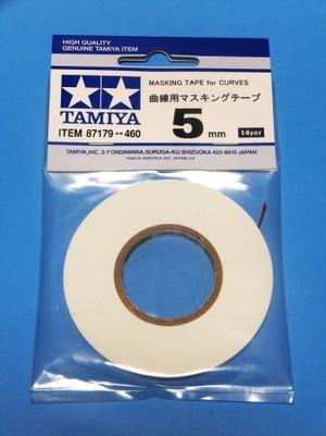 曲線用マスキングテープ 5mm