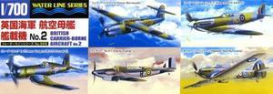 1/700 英国海軍 航空母艦艦載機 No.2
