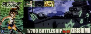 1/700 霧の艦隊 大戦艦キリシマ