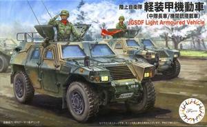 1/72 陸上自衛隊 軽装甲機動車 (中隊長車/機関銃搭載車)