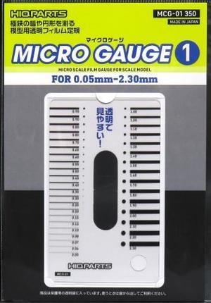 マイクロゲージ1 0.05~2.3mm用 (1枚入)