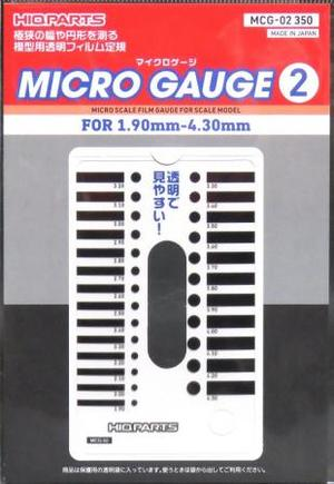 マイクロゲージ2 1.9~4.3mm用 (1枚入)