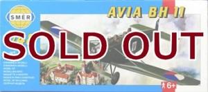 1/48 アビア BH11 複座戦闘機 1924年