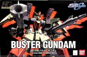 HGGS GAT-X103 バスターガンダム