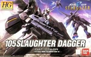 HGGS GAT-01A2R 105スローターダガー