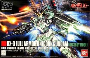 HGUC RX-0 フルアーマー・ユニコーンガンダム(デストロイモード)