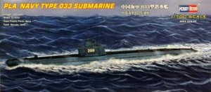 1/700 中国海軍 033型 潜水艦