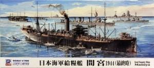 1/700 日本海軍 給糧艦 間宮 1944(最終時)