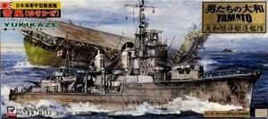 1/700 日本海軍甲型駆逐艦 雪風