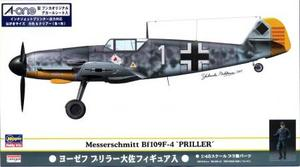 1/48 メッサーシュミット Bf 109F-4 `プリラー`