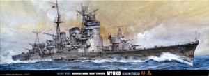 1/700 日本海軍重巡 妙高