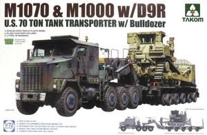 1/72 M1070 & M1000 70トン 戦車運搬車 w/D9Rブルドーザー