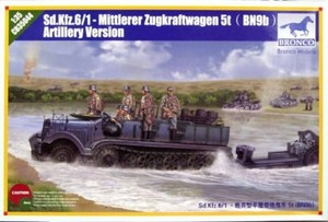 1/35 Sd.kfz.6(BN9) 5tハーフトラック砲兵牽引タイプ