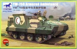 1/35 イラク軍 YW-701A装甲救護車