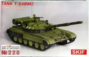 1/35 T-64BM 2 ウクライナ軍近代化型