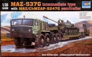 1/35 ソビエト軍 MAZ-537Gトレーラー中期型