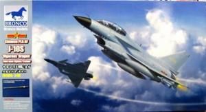 1/48 中国空軍J-10B複座ジェット戦闘機