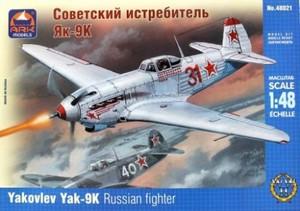 1/48 Yak-9K ロシア戦闘機
