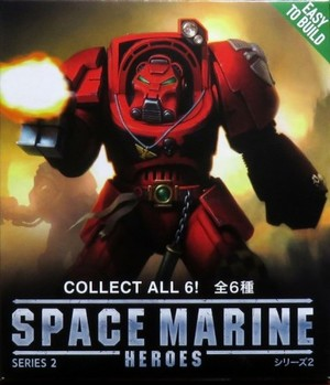 ウォーハンマー40,000 スペースマリーンヒーローズ シリーズ2(単品)