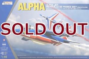 1/48 アルファジェット 「パトルイユ・ド・フランス」 2017年 (2機入りセット)