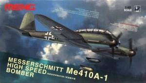 1/48 メッサーシュミット Me410A-1高速爆撃機