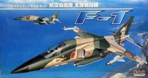 1/72 航空自衛隊 支援戦闘機 F-1