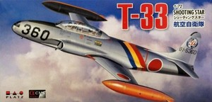 1/72 T-33 シューティングスター 航空自衛隊